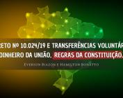 transferencias-voluntarias-10024